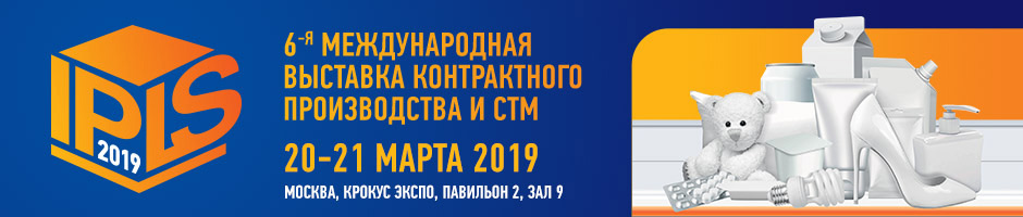 IPLS/СТМ 2019