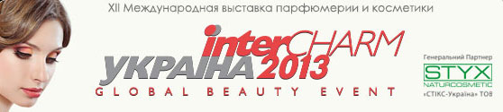 InterCHARM Украина 2013