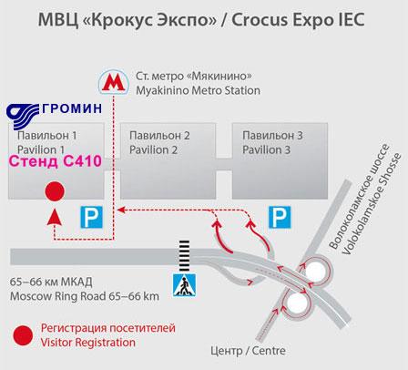 Громин в  МВЦ «Крокус Экспо» на выставке Росупак-2013