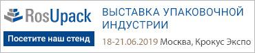 RosUpack 2019