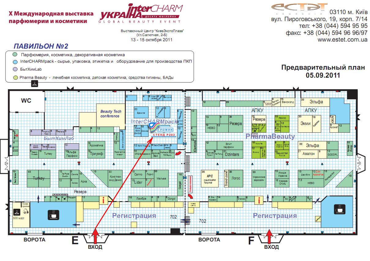 Павильон ООО Громин на план-схеме выставки Интершарм, Украина, октябрь, 2011