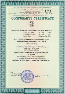 Сертификат соответствия: Система менеджмента качества проектирования и производства пластмассовых изделий для упаковки парфюмерно-косметической продукции соответствует требованиям СТБ ISO 9001-2009