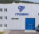 Компания «ГРОМИН» наращивает объёмы производства на новых площадях