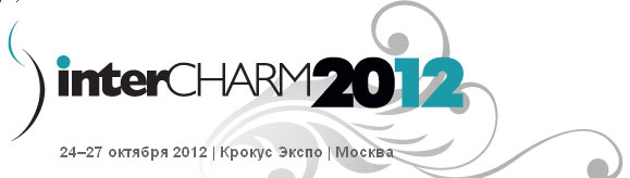 Громин на выставке «ИНТЕРШАРМ» 2012 , г. Москва