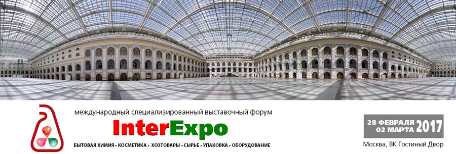 interexpo2017