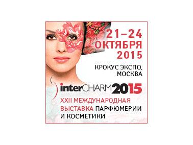 ООО Громин на Интершарм 2015 , 21-24 октября