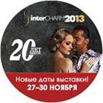 Громин на 20-й выставке interCHARM в Москве