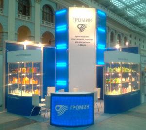 Стенд с пластиковой упаковкой производства Громин на выставке ИнтерБытХим 2013