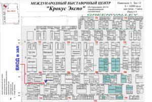 Стенд 13F05 ООО Громин на Интершарм