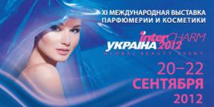 Громин на выставке InterCharm 2012 Украина