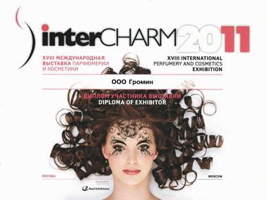 Завершилась выставка Интершарм 2011