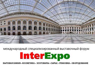 Приглашаем на выставку InterExpo с 28 по 02 марта 2017 г.