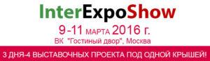 Громин на InterExpoShow