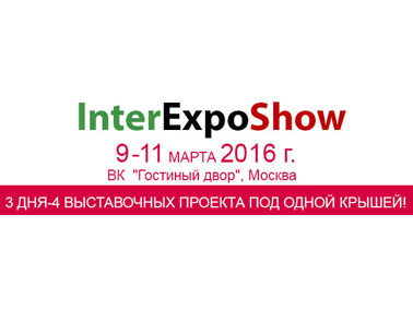 Выставка InterExpoShow 2016