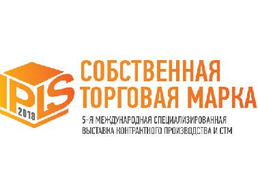 5-я Международная выставка контрактного производства и СТМ, 21-22 марта 2018 г., Москва