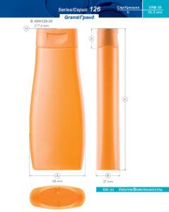 Пластиковые флаконы. Серия 126 - Гранд. 400 мл