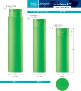 Пластиковые флаконы. Серия 170 - Топаз 1. 400, 250, 200 мл