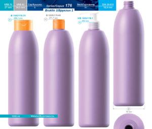 Пластиковые флаконы. Серия 176 - Бруклин 2. 1000 мл