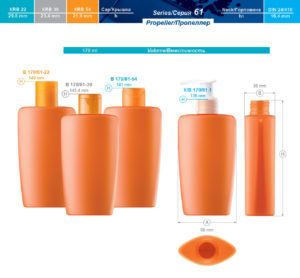 Пластиковые флаконы. Серия 61 - Пропеллер. 170 мл