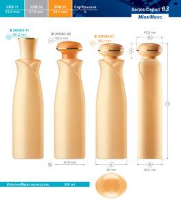 Пластиковые флаконы. Серия 63 - Мисс. 200 мл