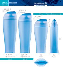 Пластиковые флаконы. Серия 65 - Идеал. 250, 200, 170 мл