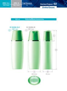 Пластиковые флаконы. Серия 68 - Оникс. 100 мл