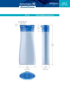 Пластиковые флаконы. Серия 82 - Ривена. 150 мл