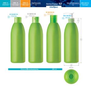 Пластиковые флаконы. Серия 92 - Ирис. 300 мл